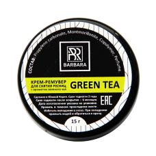 Крем-ремувер Green tea Barbara для снятия нарощенных ресниц, 15 г.