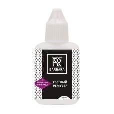 Гелевый ремувер Barbara с ароматом винограда
