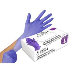 Перчатки нитриловые L размер одноразовые, текстур на пальцах. Soline Charms. Цвет-фиолетовый. 100 штук/50 пар.